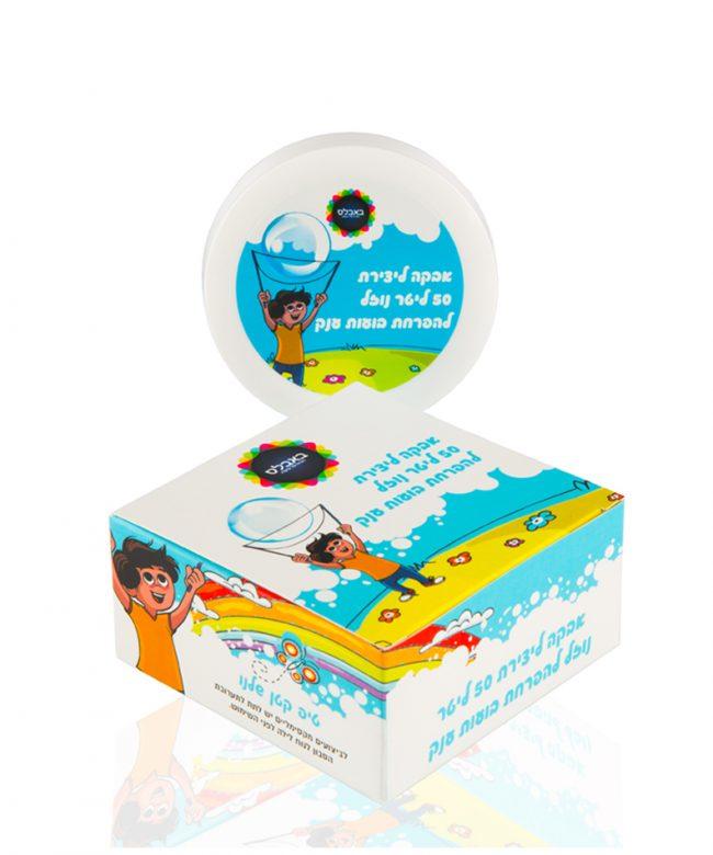 אבקה ליצירת 50 נוזל בועות להפרלת בועות סבון ענקיות